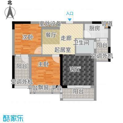 芸峰天梭派63.44㎡二期4号楼标准面积6344m户型