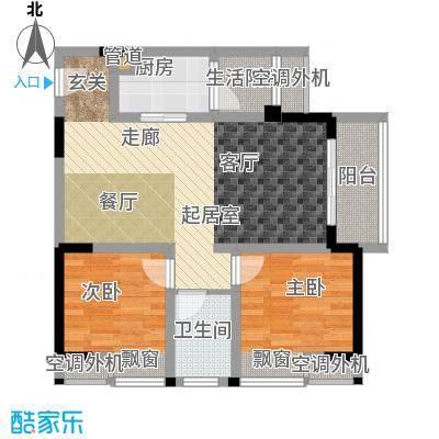 芸峰天梭派63.61㎡一期A1/A2栋标面积6361m户型