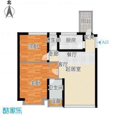 华立北泉花园71.03㎡A-5型2面积7103m户型
