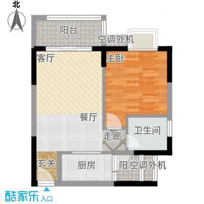升伟新时空44.19㎡4、5号楼面积4419m户型