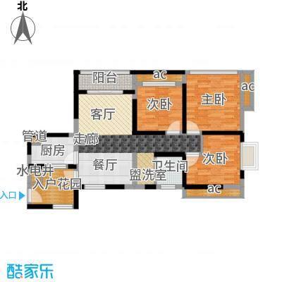 华宇老街印象73.06㎡5号楼6号房面积7306m户型