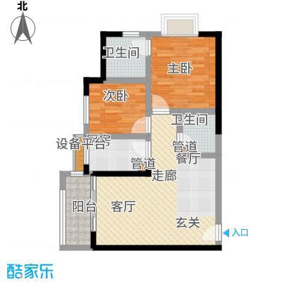 学林佳苑63.39㎡A131面积6339m户型