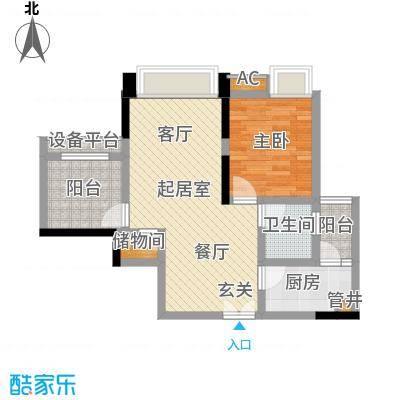 建工锦绣华城52.31㎡一期1/10/1面积5231m户型