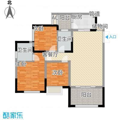 晋愉天意92.38㎡一期3栋C(标面积9238m户型