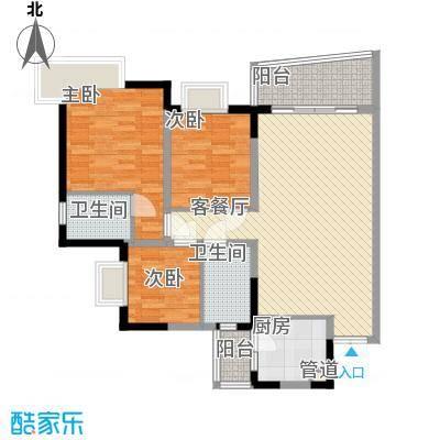 港城凤鸣香山92.84㎡2号楼凤舞阁面积9284m户型