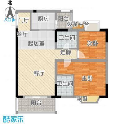 晋愉上江城88.15㎡面积8815m户型