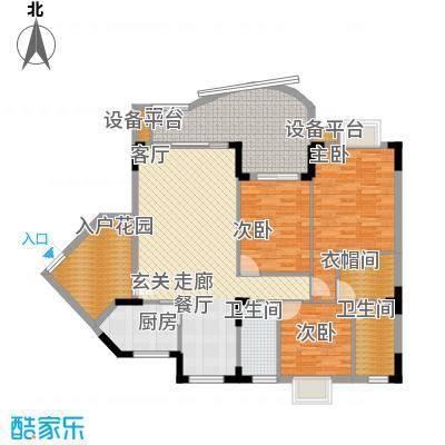 尚阳康城113.00㎡C62面积11300m户型