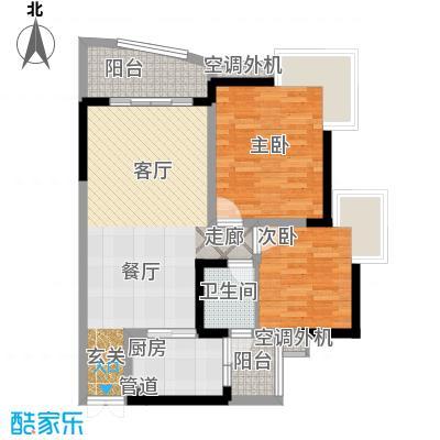 华宇西城丽景71.52㎡1面积7152m户型
