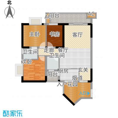 顺祥壹街区85.53㎡A3-2已售罄3面积8553m户型