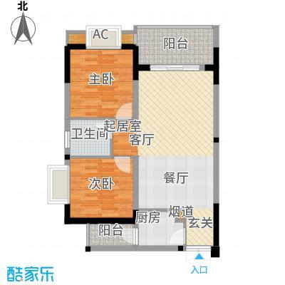 顺祥壹街区65.35㎡一期A5栋标准面积6535m户型