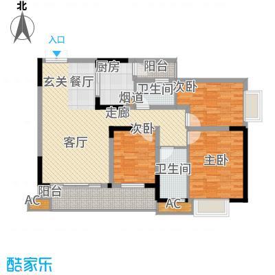 顺祥壹街区94.04㎡A5-42面积9404m户型