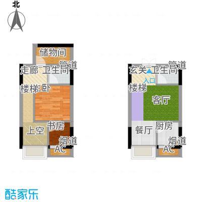 顺祥壹街区50.56㎡A3-11已售罄面积5056m户型