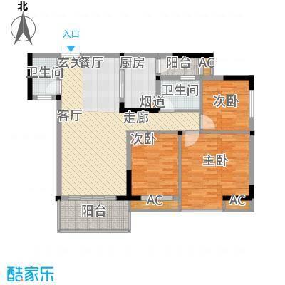 顺祥壹街区85.67㎡A1-3已售罄3面积8567m户型