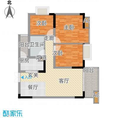 顺祥壹街区80.46㎡A9-2已售罄3面积8046m户型