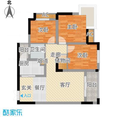 顺祥壹街区72.72㎡A5-31面积7272m户型