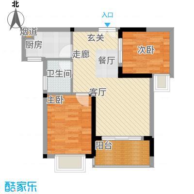 顺祥壹街区49.50㎡一期B2栋标准面积4950m户型