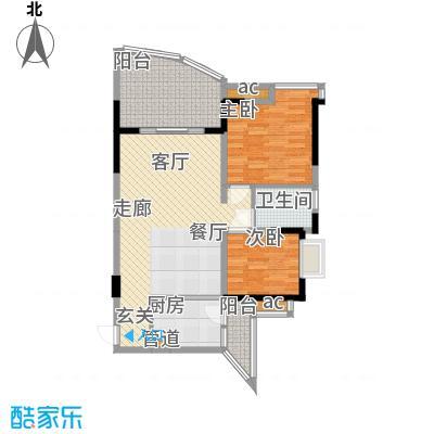 锦绣江南71.96㎡8号楼C面积7196m户型