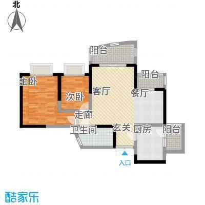渝中名郡75.53㎡5面积7553m户型