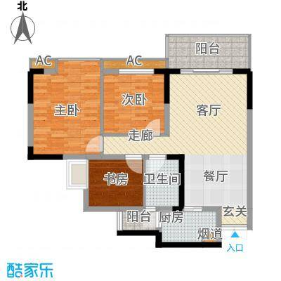 顺祥壹街区77.52㎡A9-3已售罄3面积7752m户型