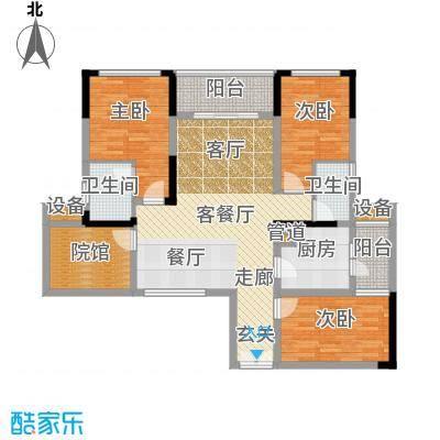 财信城市国际94.99㎡一期2号楼C面积9499m户型