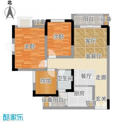 财信城市国际70.71㎡二期8号楼标面积7071m户型