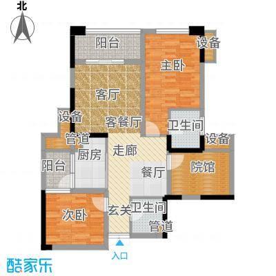 财信城市国际75.17㎡一期5号楼标面积7517m户型