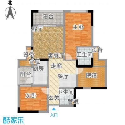 财信城市国际75.69㎡一期3号楼2面积7569m户型