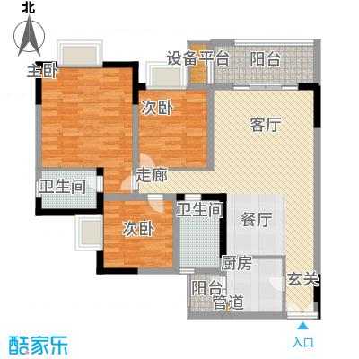 二郎欣茂苑89.87㎡5号楼面积8987m户型
