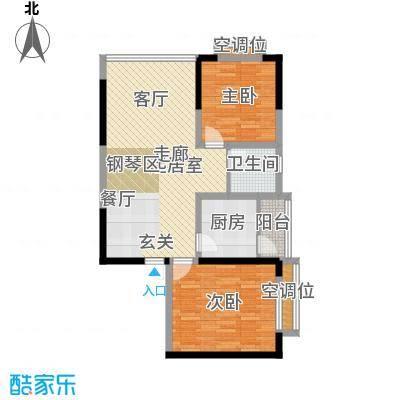 荣鼎新苑77.29㎡A型1面积7729m户型