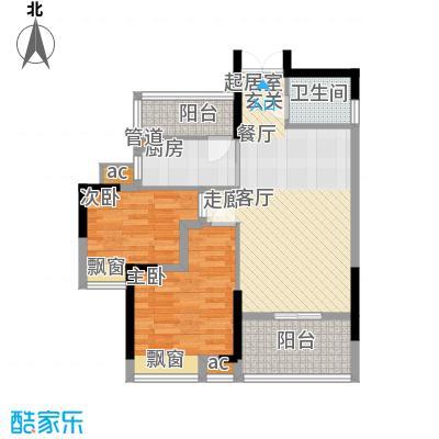 春风城市心筑72.51㎡面积7251m户型