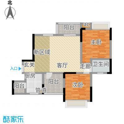中凯翠海朗园76.02㎡1、2#-C面积7602m户型