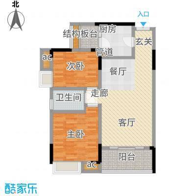 中凯翠海朗园74.52㎡3、10#-C2面积7452m户型