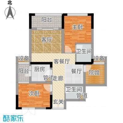 财信城市国际72.36㎡一期2号楼标面积7236m户型