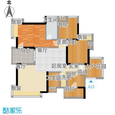 春风城市心筑98.36㎡A22面积9836m户型