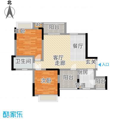 中凯翠海朗园76.17㎡1、2#-A面积7617m户型