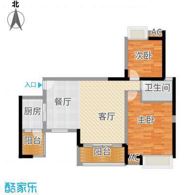 协信云栖谷76.10㎡6、7号楼6号房面积7610m户型