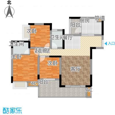金科绿韵康城94.48㎡4期17号楼A面积9448m户型