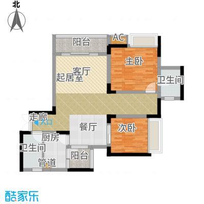 金科绿韵康城83.75㎡16、18号楼面积8375m户型