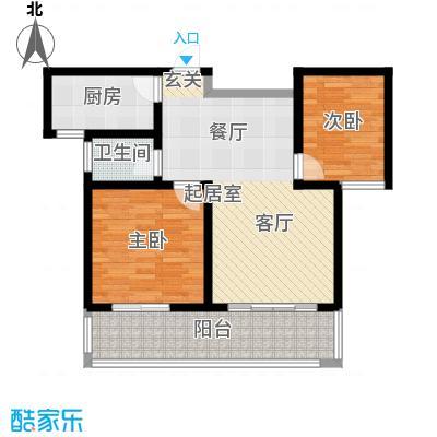 龙湖南苑115.00㎡面积11500m户型
