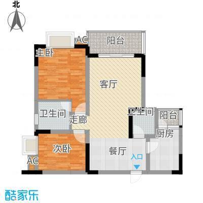 青河世家73.96㎡10、11号楼3、4面积7396m户型