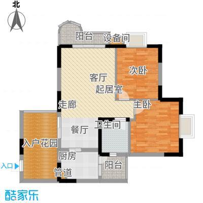 华宇林泉雅舍二期12户型