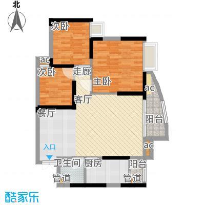 嘉华鑫城80.60㎡1面积8060m户型