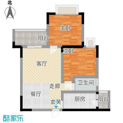 嘉华鑫城65.30㎡4面积6530m户型