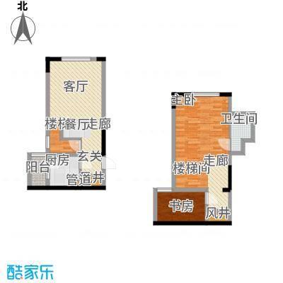 嘉华鑫城59.70㎡小跃面积5970m户型