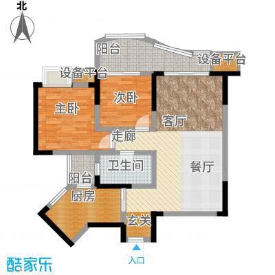 保利心语花园78.90㎡一期9号楼B面积7890m户型