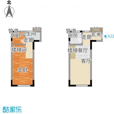 嘉华鑫城62.80㎡小跃面积6280m户型