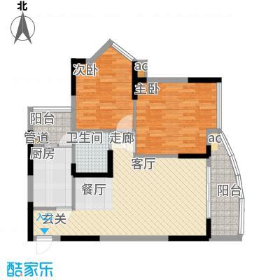 嘉华鑫城67.50㎡5面积6750m户型