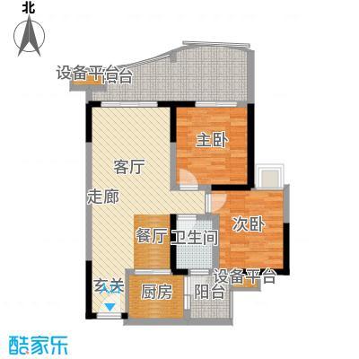 保利心语花园71.20㎡5-B22面积7120m户型