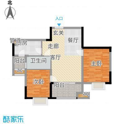 协信天骄城69.53㎡四期13号楼标面积6953m户型