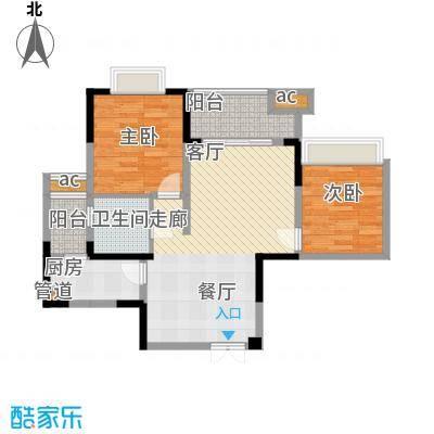 协信天骄城68.45㎡四期13号楼标面积6845m户型
